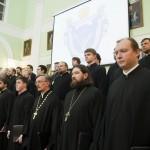 Духовная академия 2013