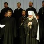 Псков 2011